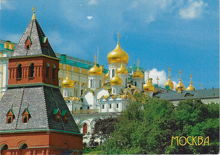 Moscow, Timandra Harkness,Tom Jackson Podcast from the Past,